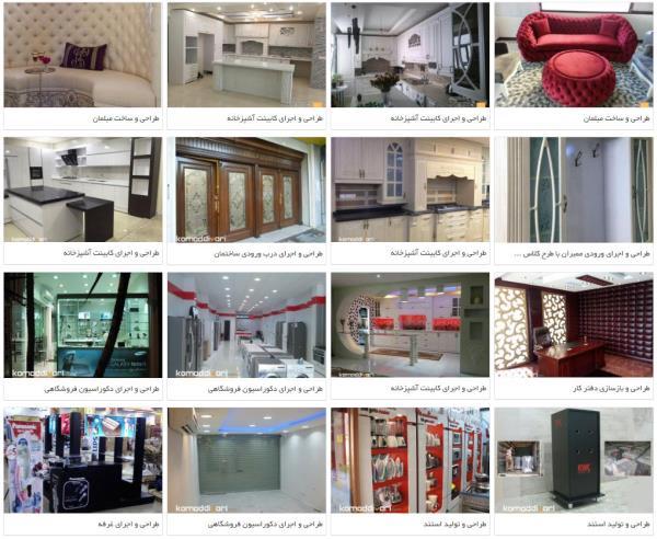 طراحی و اجرای دکوراسیون داخلی